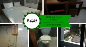 B2 Hotel Review Night Bazaar Chiang Rai Thailand