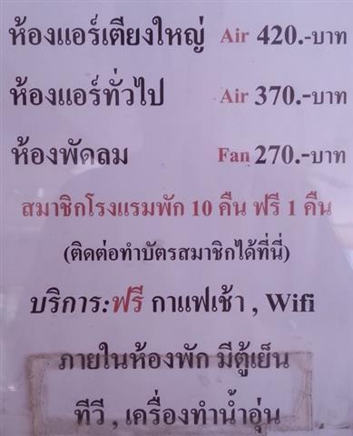 Hotel Kim Lampang Room rates