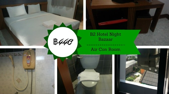 Ultimate Thailand Travel Guide B2 Hotel Review