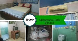 Gitbhrapha Hotel Review Kamphaeng Phet Thailand
