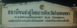 Kamphaeng Phet Bus Station Guide Kamphaeng Phet Bus Terminal