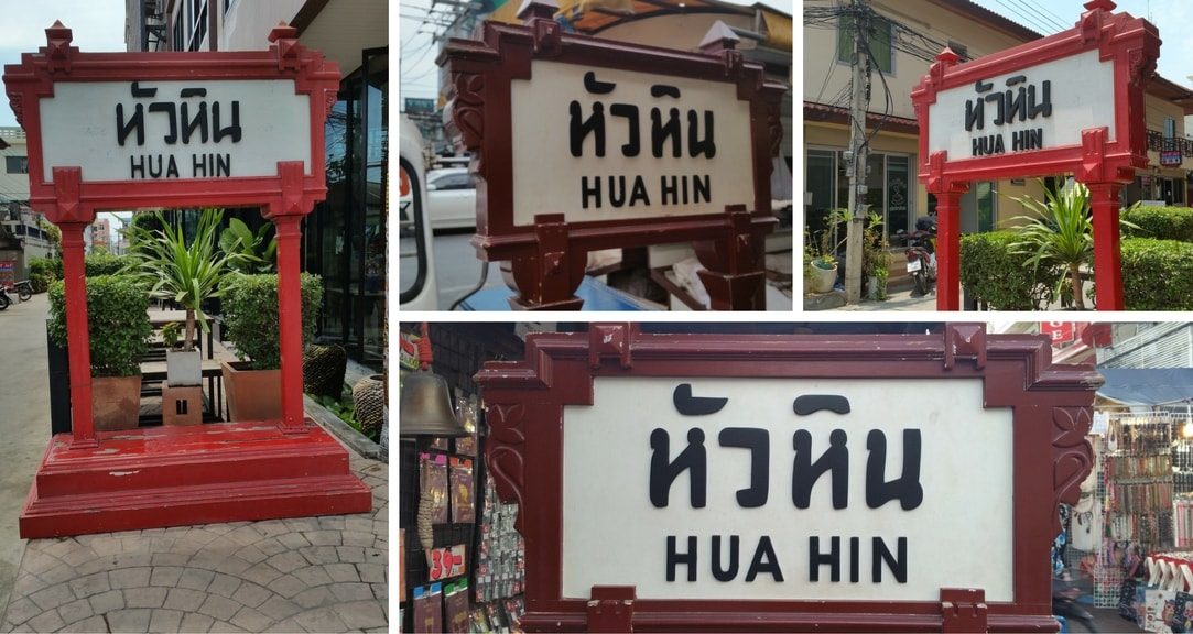 Hua Hin Iconic Sign in Hua Hin Thailand