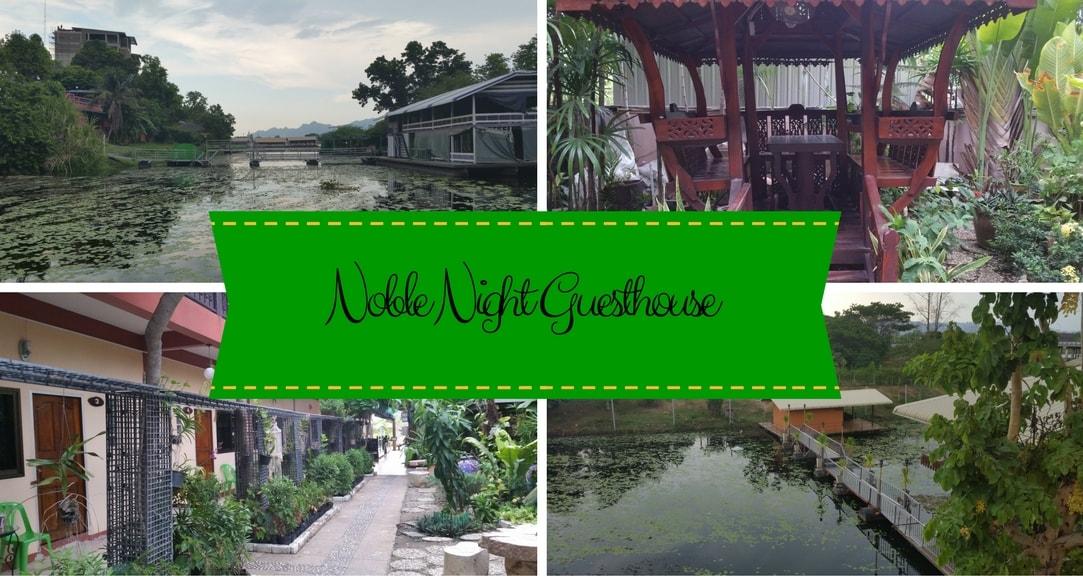 Noble Night Guesthouse Kanchanaburi Thailand Hotel Front