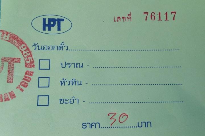 Hua Hin to Cha Am via Minivan Ticket