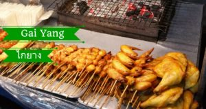Gai Yang – Thai Street Food -WHIBT