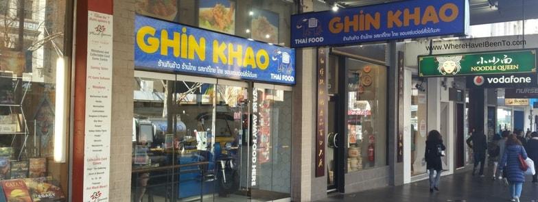 Ghin Khao Thai Food 242 Swanston Street Melbourne